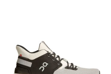 Biegaj jak profesjonalista z butami On Running!