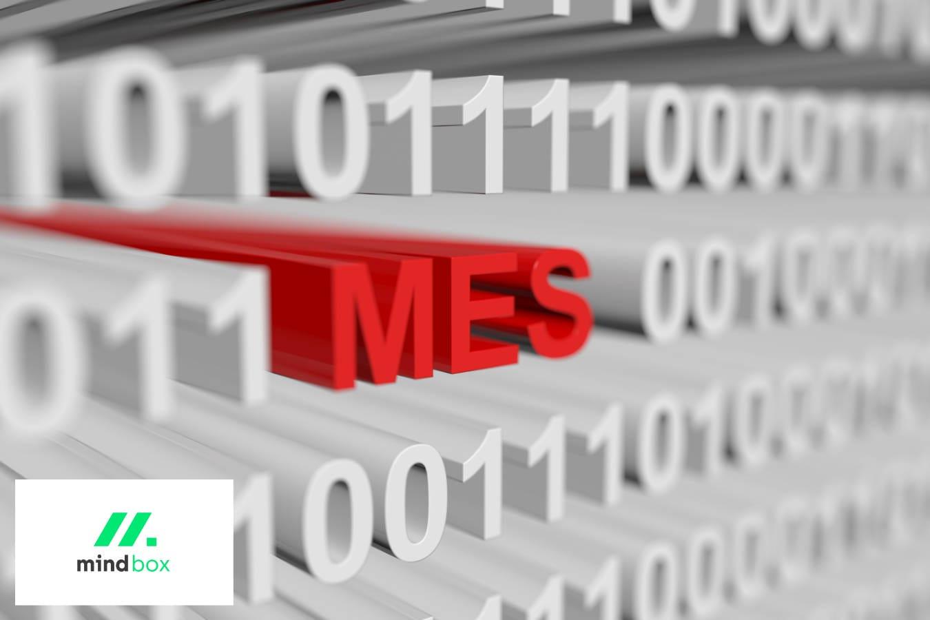 System MES dla przemysłu - najczęściej zadawane pytania
